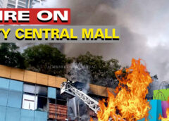 Massive fire breaks out at  City Centre mall of Mumbai.