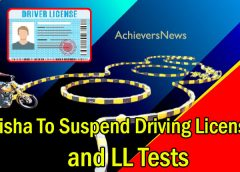 Covid-19 : Odisha To Suspend Driving License and LL Tests